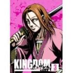 キングダム飛翔篇3&4 9/27に発売予定!現在予約受付中!