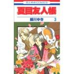 夏目友人帳 第3巻 あらすじ内容&感想 (ネタバレ有)