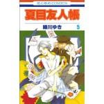 夏目友人帳 第5巻 あらすじ内容&感想 (ネタバレ有)