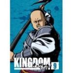キングダム飛翔篇9&10 12/27に発売予定!現在予約受付中!