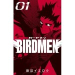 BIRDMEN-バードメン-は結界師が好きならハマる!変身バトル漫画!