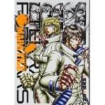 テラフォーマーズ 最新11巻の発売日と内容ネタバレ