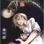 進撃の巨人 最新16巻の発売日と内容ネタバレ ヒストリアの選択