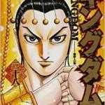 キングダム 最新38巻の発売日と内容ネタバレ 加冠の儀と毐国反乱