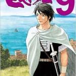 ヒストリエ 最新9巻の発売日と内容ネタバレ カイロネイアの戦い開始!発売日変更