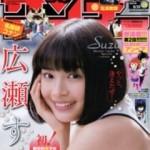 トキワ来たれり!! 最新 24話 ネタバレ&感想 鈴木ゼンバイザー再び