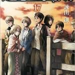 進撃の巨人 最新17巻の発売日と内容ネタバレ 真の女王