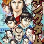 キングダム 最新40巻の発売日と内容ネタバレ 長き戦いの決着