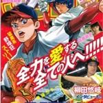 東京喰種トーキョーグール:re 最新 49話 ネタバレ&感想 月山家使用人の意地