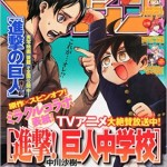 アルスラーン戦記 最新 28話 ネタバレ&感想 アルフリード登場! 4巻続き
