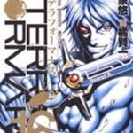 テラフォーマーズ 最新16巻の発売日と内容ネタバレ 小町小吉vsジョセフ・G・ニュートン