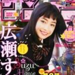 トキワ来たれり!! 最新 63話 ネタバレ&感想 カナタの荒行