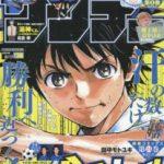 """トキワ来たれり!! 最新 80話 ネタバレ&感想 """"ボク""""と""""私""""のりいん"""