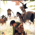進撃の巨人 最新20巻の発売日と内容ネタバレ ウォール・マリア攻防戦2