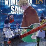 ヴィンランド・サガ 最新18巻の発売日と内容ネタバレ 新たな仲間と過去の知り合いとの再会