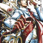 テラフォーマーズ 最新20巻の発売日と内容ネタバレ 対宇宙人(テラフォーマー)戦争勃発