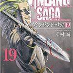 ヴィンランド・サガ 最新19巻の発売日と内容ネタバレ ヴァグンとの邂逅とガルムとの闘い