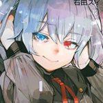東京喰種トーキョーグール:re 最新12巻の発売日と内容ネタバレ 地上から地下へ