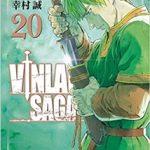 ヴィンランド・サガ 最新20巻の発売日と内容ネタバレ バルト海戦役開幕