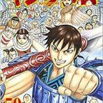 キングダム 最新50巻の発売日と内容ネタバレ 三日目の大事件と飛信隊出陣!
