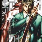 テラフォーマーズ 最新21巻の発売日と内容ネタバレ 日本での戦い