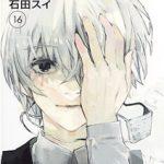東京喰種トーキョーグール:re 最新16巻の発売日と内容ネタバレ 隻眼の梟?とピエロとの戦い