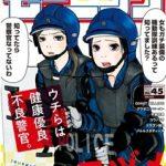 宇宙兄弟 最新 325話 ネタバレ&感想 日本の役割と福田の願い