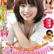 東京喰種トーキョーグール:re 最新 177話 ネタバレ&感想 悲劇の物語
