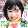 テラフォーマーズ 漫画最新 #56(229話) ネタバレ&感想 小吉の目覚め