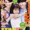 3月のライオン最新 132話 ネタバレ&感想 二海堂vs櫻井七段といい辻井さんの日
